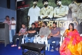 Maithanam Tamil Movie Audio Launch Pictures