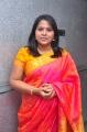 Maithanam Tamil Movie Audio Launch Pictures