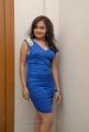 Telugu Actress Maithili Hot Pics in Blue Dress