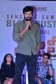 Actor Subbaraju @ Majili Grand Success Celebrations Photos