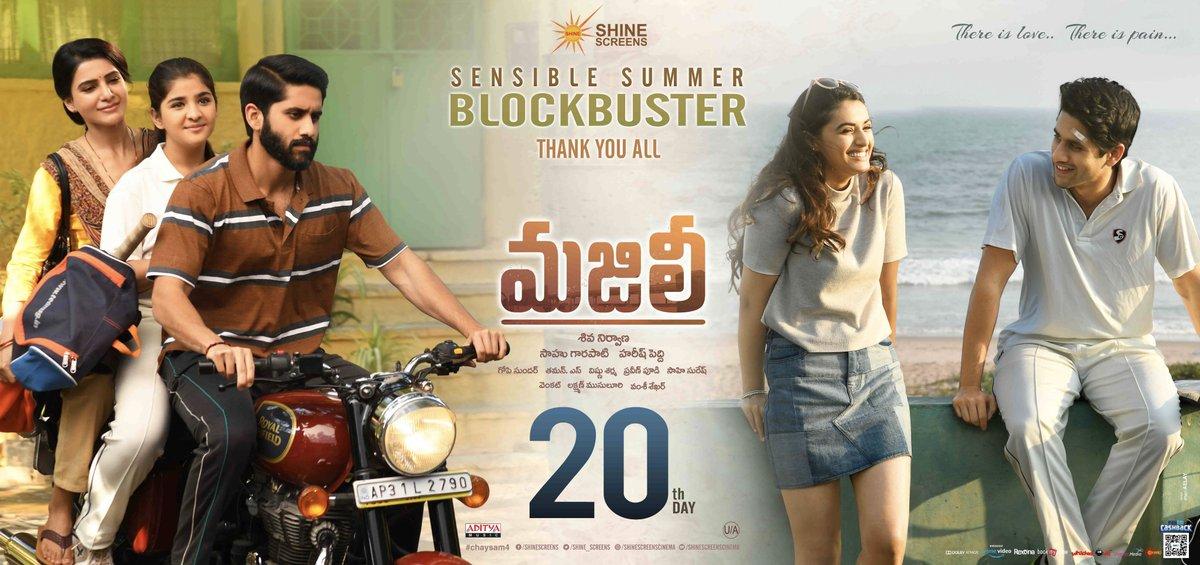 Naga Chaitanya in Majili Movie 20th Day Posters