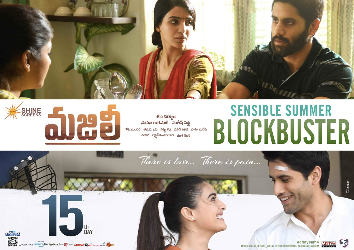 Samantha Akkineni, Divyansha Kaushik, Naga Chaitanya in Majili Movie 15th Day Posters