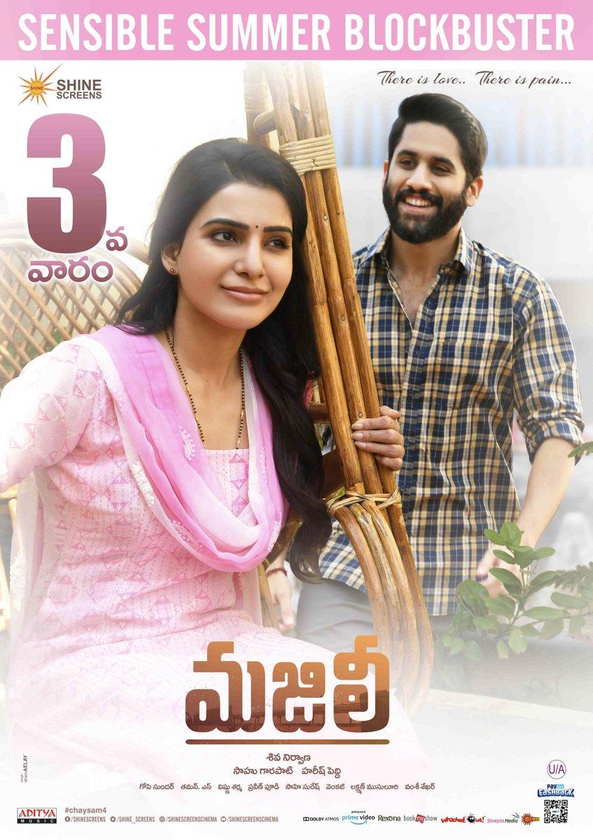Samantha, Naga Chaitanya in Majili Movie 3rd Week Posters
