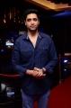 Actor Adivi Sesh @ Major Movie Teaser Launch Stills