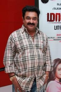 Rajkumar Sethupathy @ Malini 22 Palayamkottai Movie Premiere Show Stills