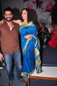 Rana, Nithya Menon @ Malini 22 Vijayawada Audio Release Photos