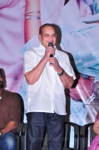 Actor Krishna @ Malini 22 Vijayawada Audio Release Photos