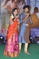 Mallela Theeram Lo Sirimallepuvvu Audio Release Photos