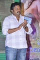 VV Vinayak at Mallela Theeram Lo Sirimalle Puvvu Audio Release Photos