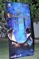 Mallela Theeram Lo Sirimalle Puvvu Audio Release Photos