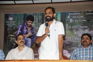 Mallela Theeram Lo Sirimalle Puvvu Press Meet Stills