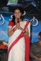 Actress Sri Divya at Mallela Theeram Press Meet Stills