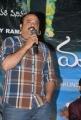 Mallela Theeram Press Meet Stills
