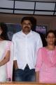 Madhura Sreedhar Reddy at Mallela Theeramlo Sirimallepuvvu Audio Success Meet Stills