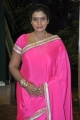Telugu TV Actress Mallika Pink Saree Photos