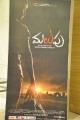 Malupu Movie Audio Launch Stills
