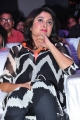 Actress Ramya Krishnan @ Mama Manchu Alludu Kanchu Audio Launch Stills