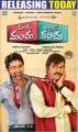 Allari Naresh, Mohan Babu in Mama Manchu Alludu Kanchu Movie Release Posters