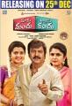 Meena, Mohan Babu, Ramya Krishnan in Mama Manchu Alludu Kanchu Release Posters
