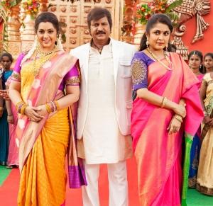 Meena, Mohan Babu, Ramya Krishnan in Mama Manchu Alludu Kanchu Movie Stills