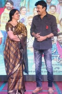 Jeevitha, Rajasekhar @ Mama O Chandamama Pre Release Function Stills