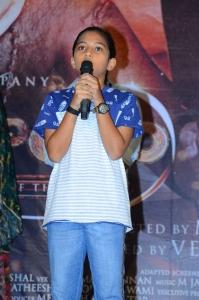 Mamangam Movie Press Meet Stills