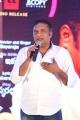 Actor Prakash Raj @ Mana Oori Ramayanam Audio Launch Stills