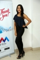 Pooja Jhaveri @ Mana Radio Mobile App Launch Stills