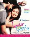 Manadhil Oru Maatram Tamil Movie Posters