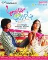 Manadhil Oru Maatram Movie Posters