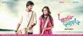 Madhan Mohan in Manathil Oru Maatram Movie Wallpapers