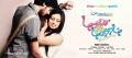 Madhan Mohan in Manadhil Oru Maatram Movie Wallpapers