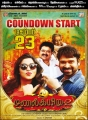 Poorna, Ashwin, S Ve Shekhar, Visu in Manal Kayiru 2 Movie Release Posters