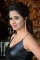 Actress Manali Rathod Stills @ MLA Success Meet