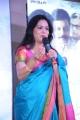 Singer Sunitha @ Manalo Okadu Million Clicks Celebrations Stills