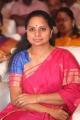 MP Kavitha @ Manalo Okkadu Movie Audio Launch Stills