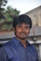 Sivakarthikeyan at Manam Kothi Paravai Audio Launch