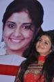Actress Athmiya at Manam Kothi Paravai Audio Launch Stills