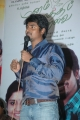 Sivakarthikeyan at Manam Kothi Paravai Press Meet