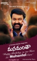 Mohanlal's Manamantha First Look Poster
