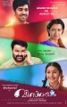 Manamantha Movie Grand Release August 5th Posters