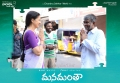 Gauthami, Chandra Sekhar Yeleti @ Manamantha Movie Working Stills