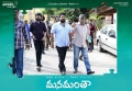 Mohanlal, Chandra Sekhar Yeleti @ Manamantha Movie Working Stills