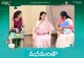 Gauthami @ Manamantha Movie Working Stills