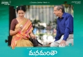 Gauthami, Gollapudi Maruti Rao @ Manamantha Movie Working Stills