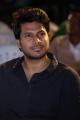 Actor Sundeep Kishan @ Manasuku Nachindi Audio Launch Stills