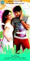 Disha Pandey, Prince in Manasunu Maaya Seyake Movie Posters