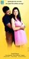 Sethu, Richa Panai in Manasunu Maaya Seyake Movie Posters