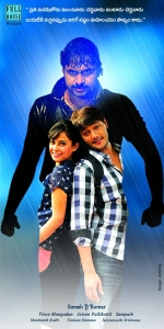 Sethu, Disha Pandey, Prince in Manasunu Maaya Seyake Movie Posters
