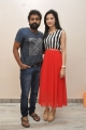 Manasunu Maaya Seyake Movie Press Meet Stills
